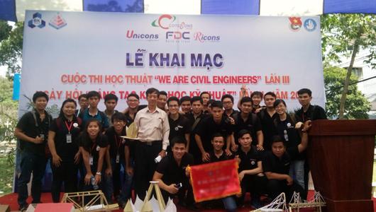we are civil engineers 001